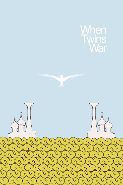When Twins War by Ryan Peter, tentative cover art